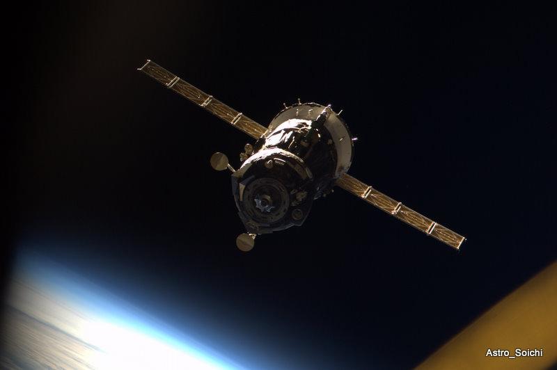 Russian Soyuz TMA-16