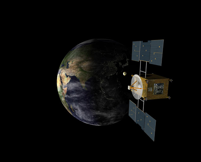 JAXA: Japan's Aerospace Exploration Agency