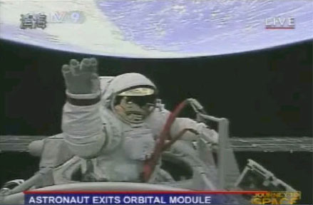 The First Chinese Spacewalk