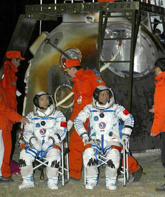 Shenzhou 6 Returns: China's Second Manned Mission Lands Safely