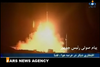 Iran Monkey Launch Failure