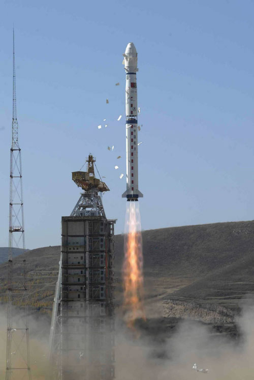 China Launches New Earth-Watching Satellite