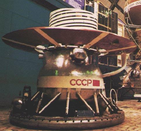 soviet venus probe - photo #9