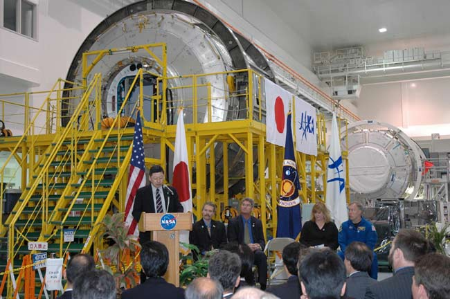 NASA Spaceport Welcomes Japanese Space Station Component