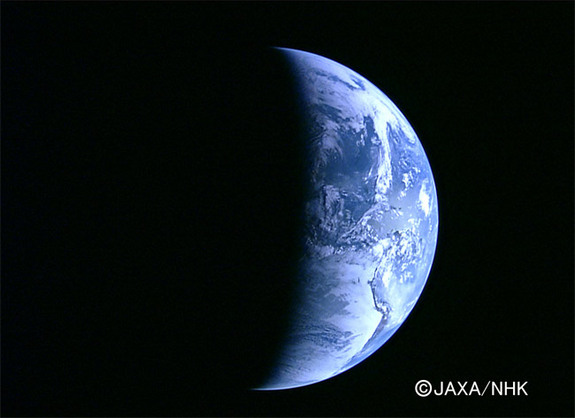 large pictures of planet earth - photo #26