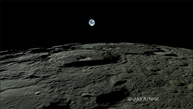 Wow! Moon Probe Captures 'Earth-rise' in High Definition