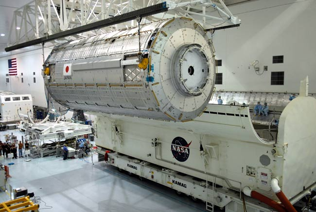Japan's Space Station Laboratory Ready to Fly