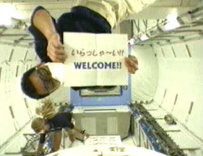 Japan's New Space Laboratory Opens Aboard Station