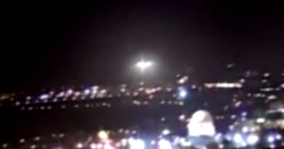 Hoax in the Holy Land: Jerusalem UFO a Proven Fake