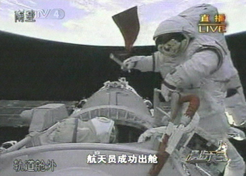 NASA, Russia and their space station partners are not the only countries launching humans off the planet. China has launched two manned spaceflight aboard its Shenzhou spacecraft since 2003, with plans set for a three-person flight, spacewalks, future orbital laboratories and even unmanned and crewed moon mission in the coming decades. Here is an image of China's first spacewalk.