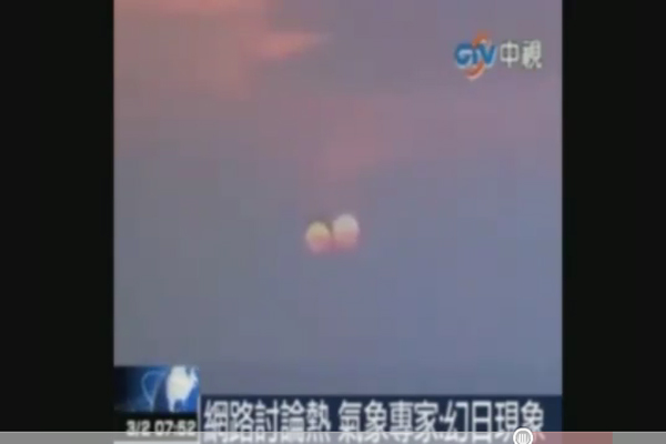 China's 'Two Suns' Video Unexplained By Science