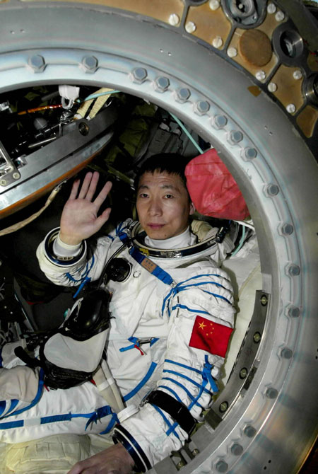 Yang Liwei, First Chinese Astronaut