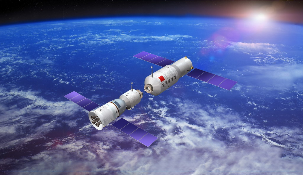 China's First Space Station: A New Foothold in Earth Orbit