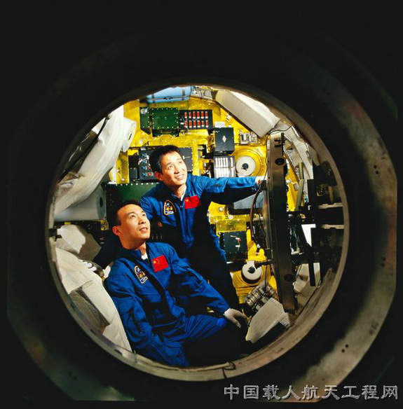 China's astronaut corps are engaged in extensive training, in readiness for rendezvous and docking trials needed for space station operations.