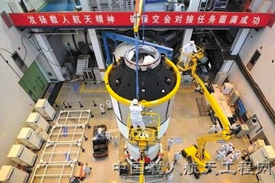 Tiangong 1 Space Station Module Undergoing Testing