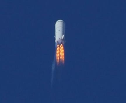 Secretive Private Spaceship Builder Reports Rocket Failure