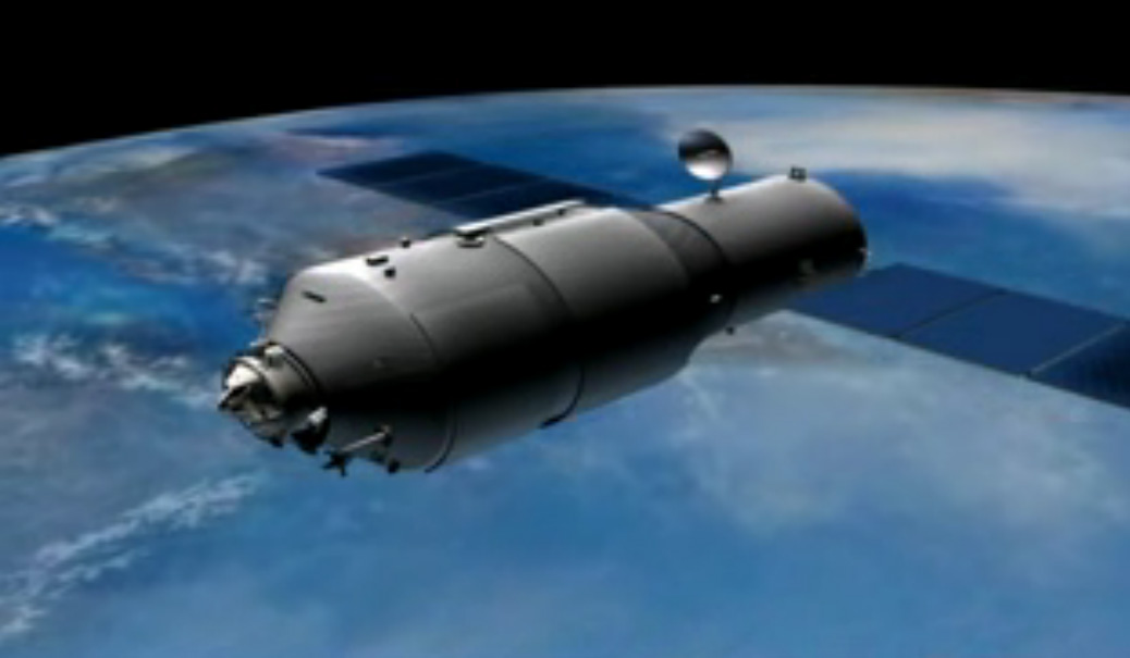 Tiangong 1 Space Lab Design