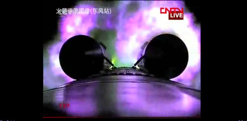 Tiangong-1 Launch Rocket View