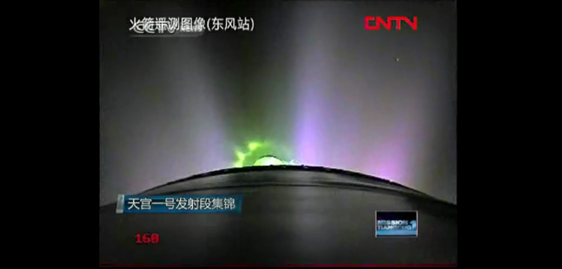 Tiangong Spacecraft Separation