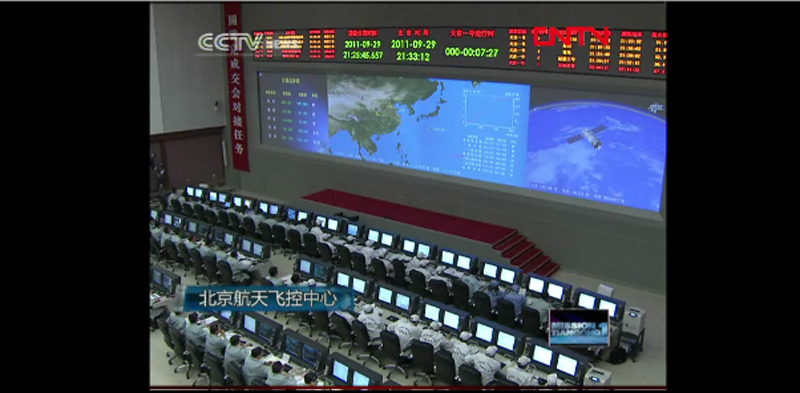 China's Tiangong Mission Control