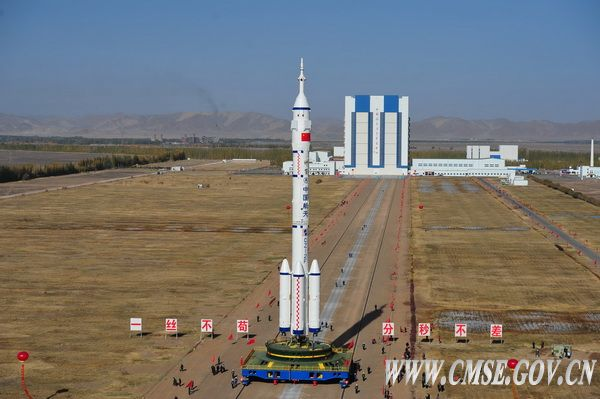 China's 1st Space Docking Mission to Launch Today With German Experiment Aboard