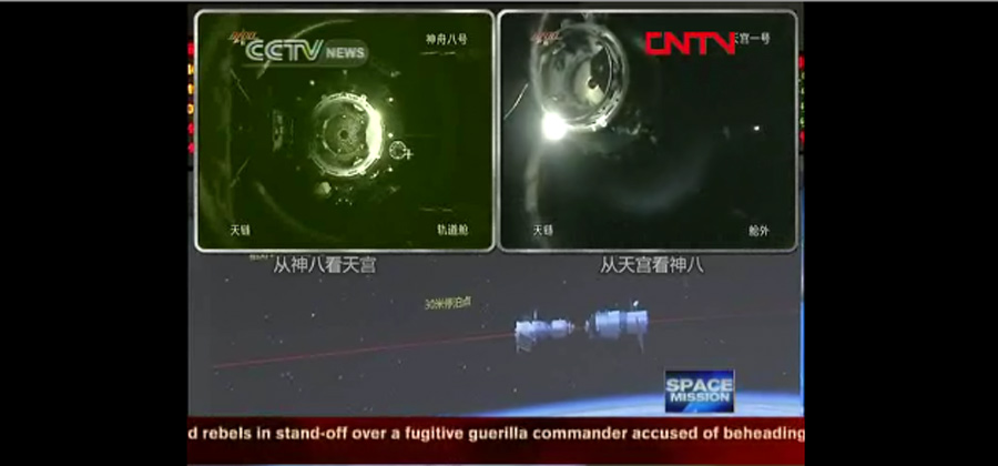 China's 1st Space Docking Inspires Love Poetry