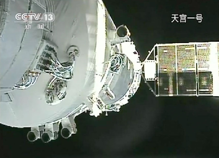 China's 1st Manned Space Lab