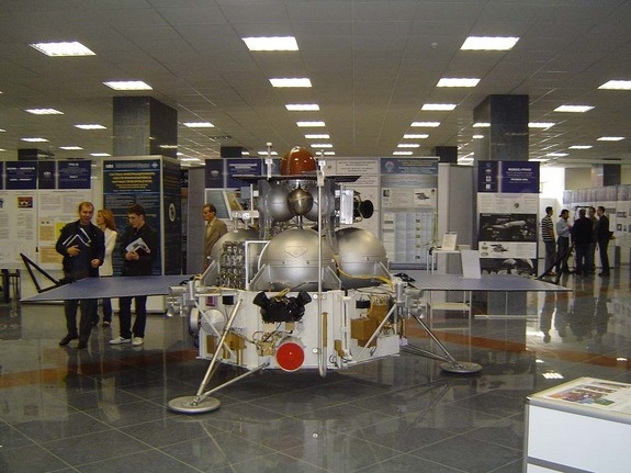 This is a full-scale mockup of Russia's Phobos-Grunt. The spacecraft will collect samples of soil on Mar's moon Phobos and to bring the samples back to Earth for detailed study.