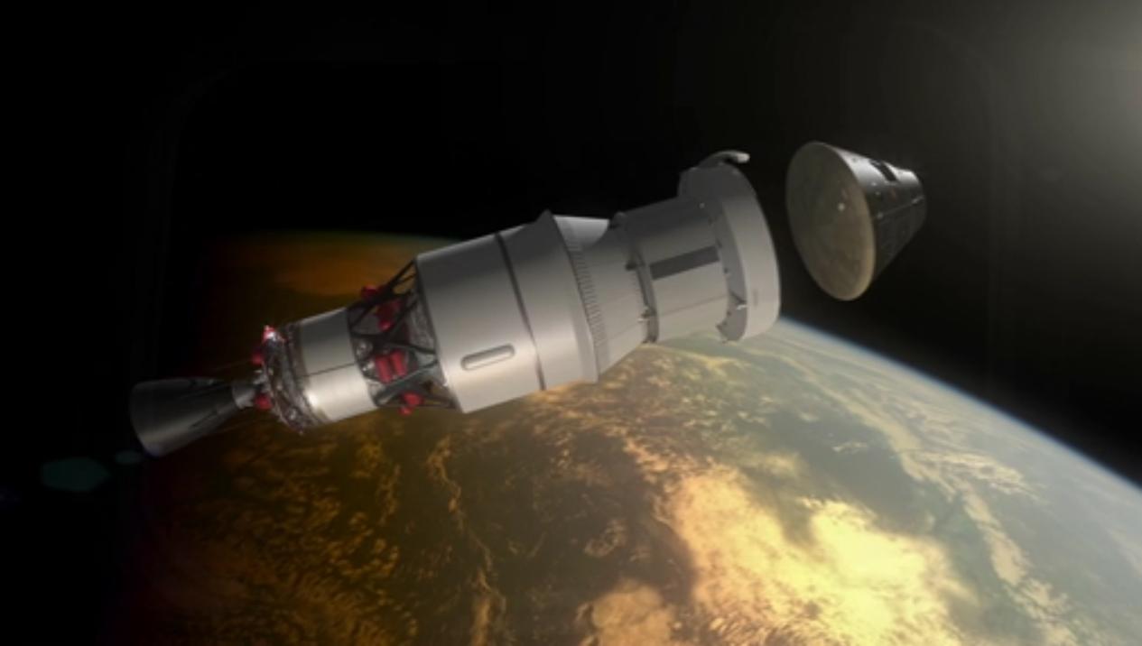 Exploration Flight Test-1