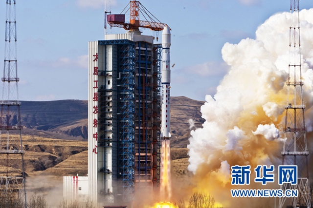 China Launches Military Reconnaissance Satellite Into Orbit