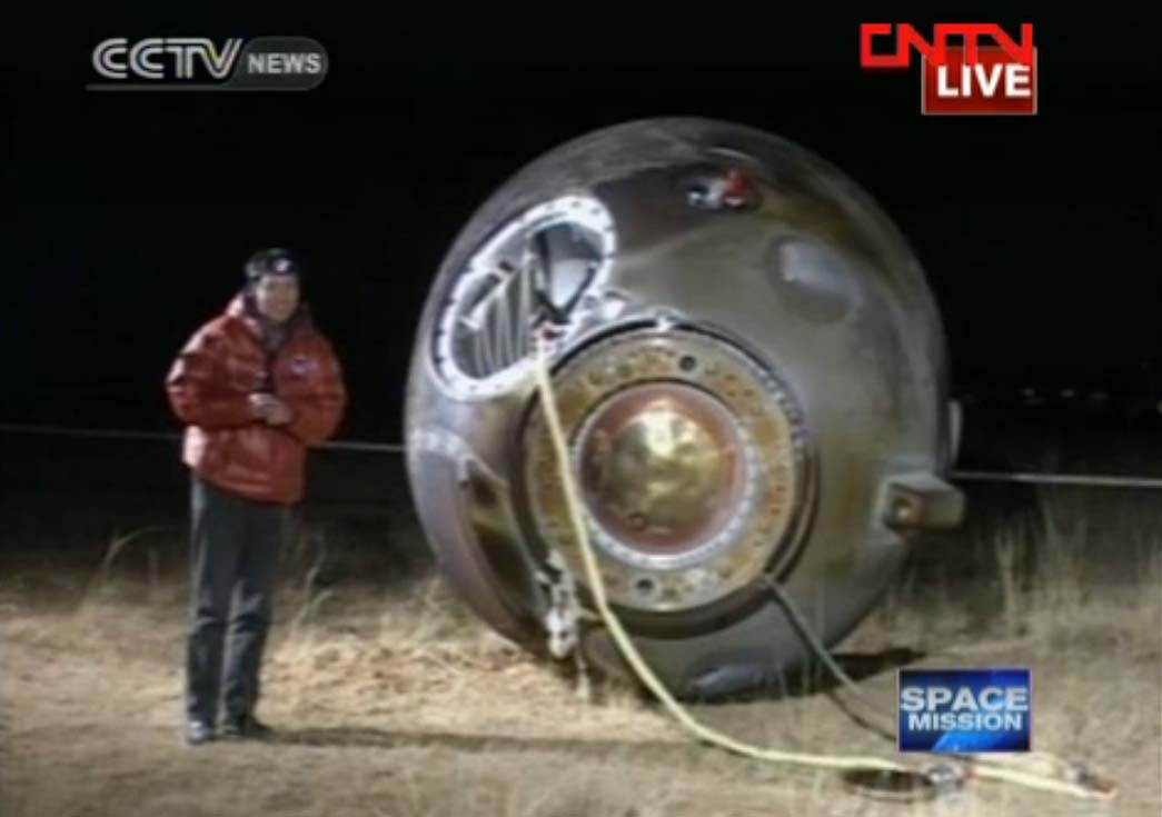 Chinese Space Capsule Lands After Successful Docking Test Flight