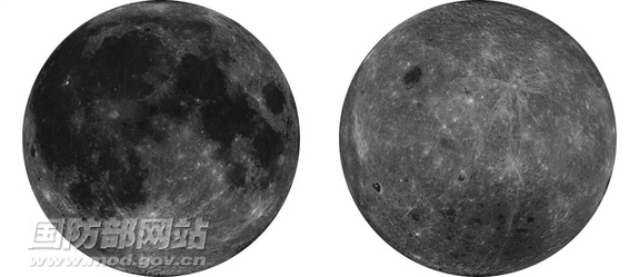 Chang'e 2 spacecraft's orthographic projection diagram of the full moon.