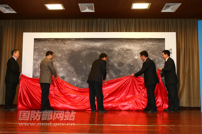 Chang'e 2's Full Moon Image Unveiling