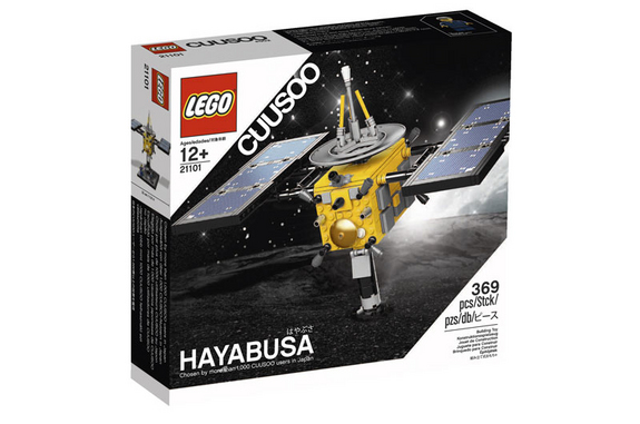 LEGO's Hayabusa asteroid spacecraft went on sale in Japan on Friday, March 2, 2012. A limited number of the sets will be offered worldwide through the company's website later this year.