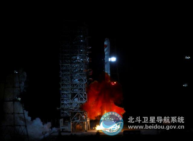 China Launches New Navigation Satellite Into Orbit