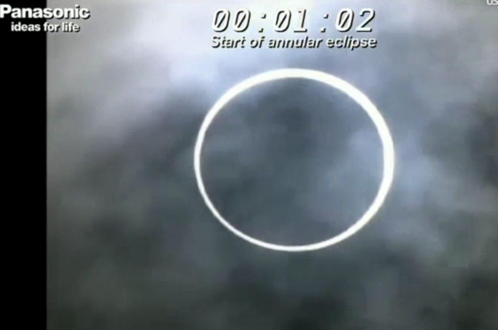 Annular Solar Eclipse: May 20, 2012 - Mt. Fuji