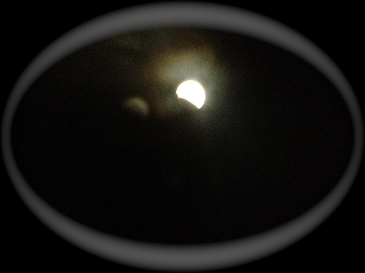 Partial Lunar Eclipse Seen from San Jose, CA