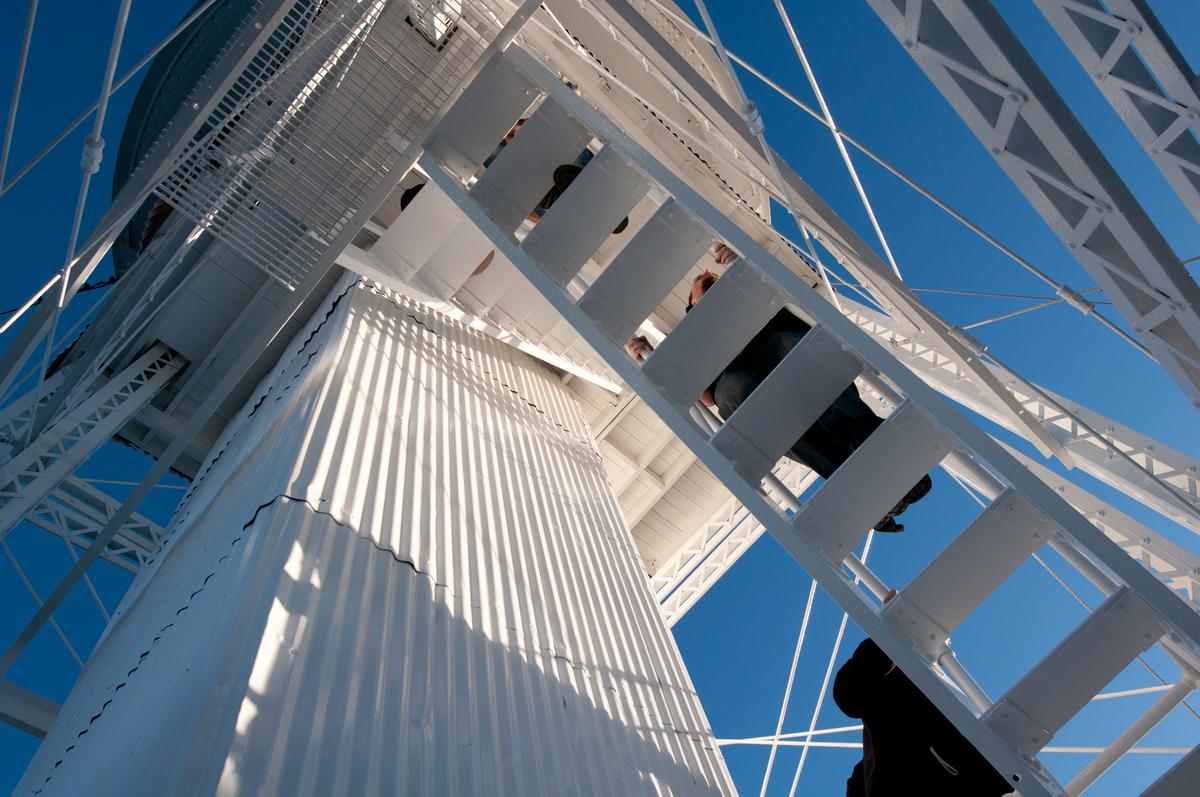 Bottom of Solar Tower