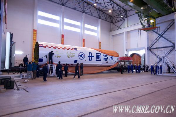 Carrier Rocket for Shenzhou 9 Spaceship Arrives at Launch Center