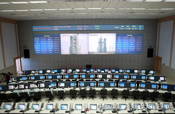 Command Hall of the Jiuquan Satellite Launch Center, where ground controllers will command the launch of Shenzhou-9 manned spacecraft. Image released June 12, 2012.