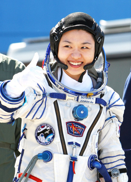 First South Korean in Space