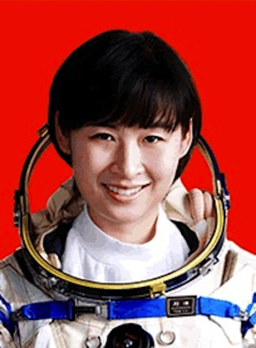 Liu Yang, China's 1st Female Astronaut