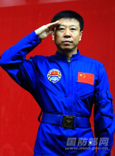 Shenzhou 9: Liu Wang Waves