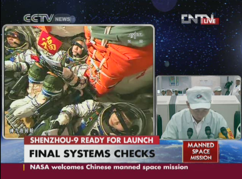 Shenzhou 9: Final Systems Checks