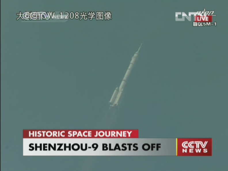 Liftoff! Shenzhou 9 Launches Into Space