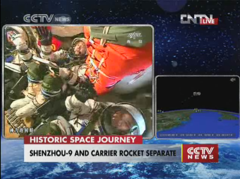 Shenzhou 9 Crew in Orbit