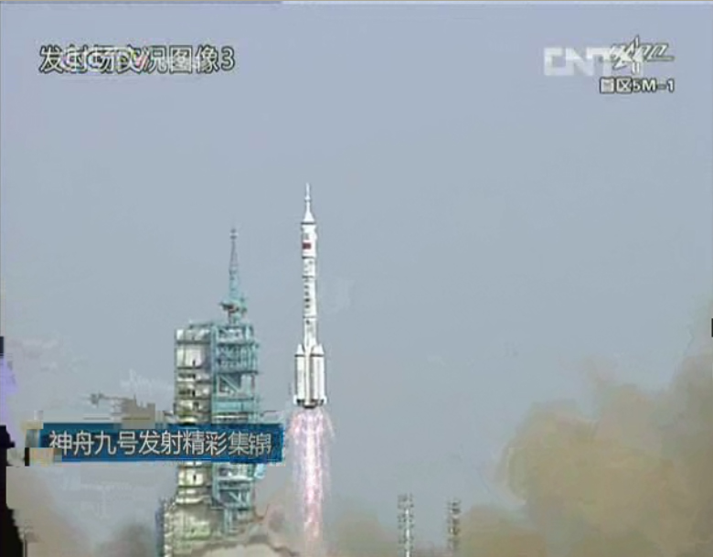 China's Shenzhou 9 Launches Into Space