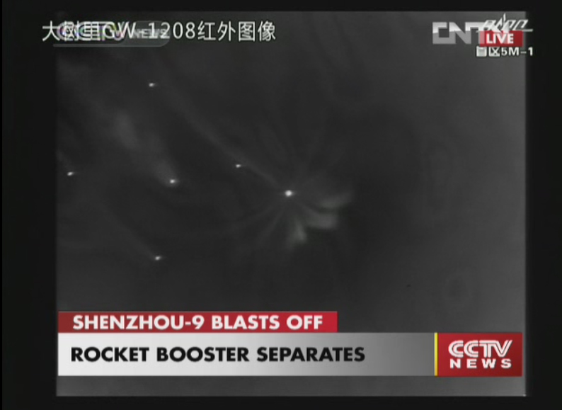 Shenzhou 9 Launch: Booster Sep