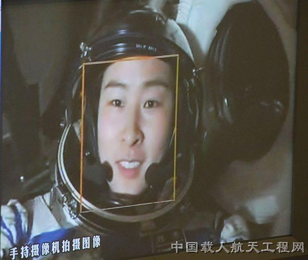 Chinese Astronaut Liu Yang Portrait