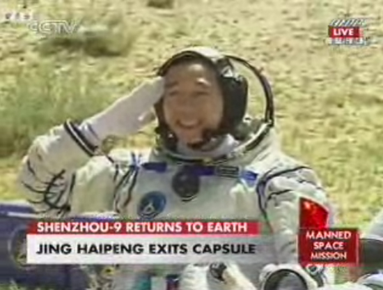 Chinese Astronaut Jing Haipeng's Landing Salute